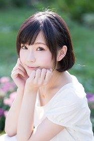 高橋未奈美さん