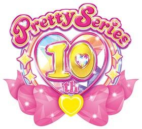 シリーズ10周年記念ロゴ