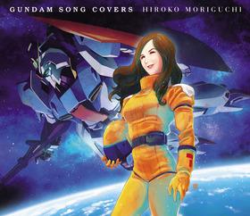森口博子_GUNDAM SONG COVERS_通常盤_完全FIX