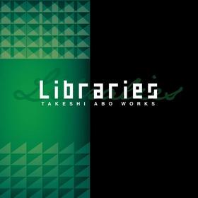 FPBD0464-「LIBRARIES TAKESHI ABO WORKS」