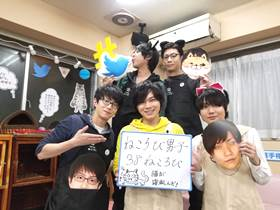 ねころび男子20190221