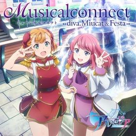 Musicalconnect_ジャケット