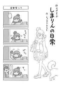 うちキャンイラスト_京極義昭