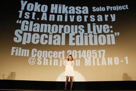 hikasa0517-4
