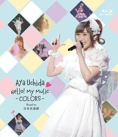 COXC1146_内田彩