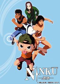 NINKU_MAIN_WEB軽