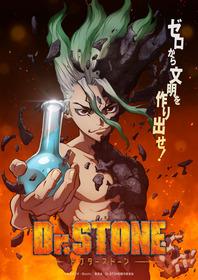 Dr.STONE_teaser_image