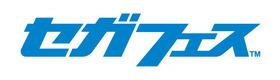 segafes_logo