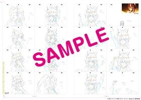 ウマ娘原画集_中面_01-388_sample