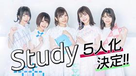 【Study】5人化発表画像