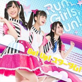 Go! Up! スターダム!_CD+DVD