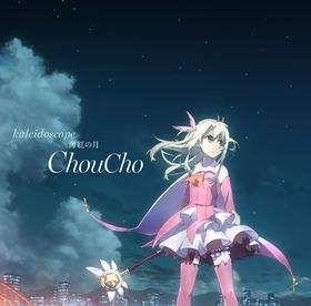 choucho_H1