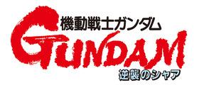 G-CCA_logo_JPG