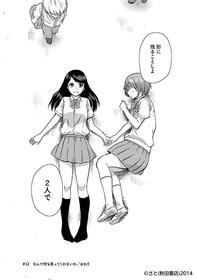 Q3-2_ドラマ