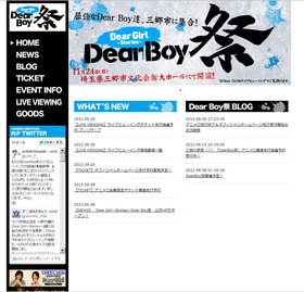 dearboys