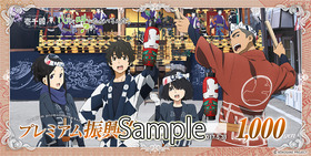 ticket_sample