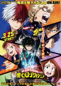 MHA_poster