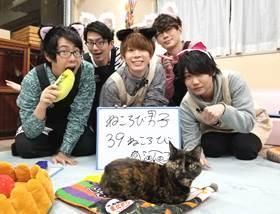 ねころび男子20190321