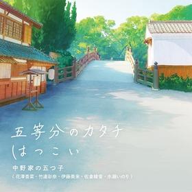 【web】5yome2_haishin