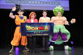 『ドラゴンボール超 ブロリー』イベント写真①