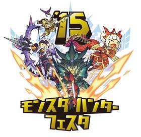 MHフェスタ2015ロゴ_最終_ol