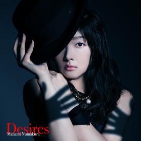 desires_shokai
