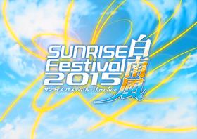 Sunfes2015