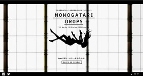 MONOGATARI DROPS1