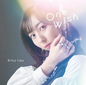 RihoIida_OneWish_Tsujo_H1