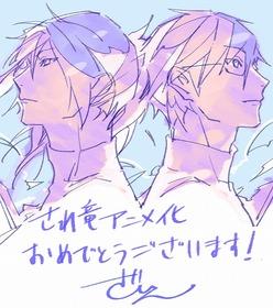 03_02ざいん先生コメント