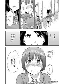 Q4-2_森谷