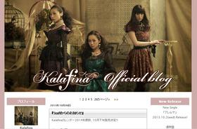 Kalafinaブログ