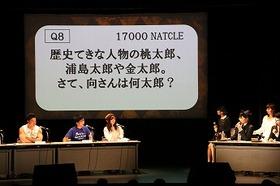 nature全員29(佐藤さん・照井さん・哲ひとさん以外)