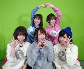 marujikan170412