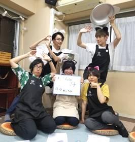 ねころび男子20190815