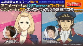 cast_campaign_2_WEB