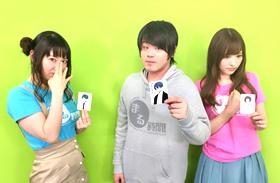 marujikan180427
