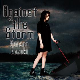 ジャケ写Against the Storm