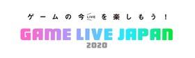 GLJ_logo