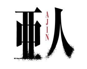 AJIN_TV_logo