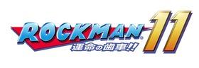 ROCKMAN 11_logo_for_JPN