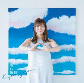 haremoyou_h1_syokai