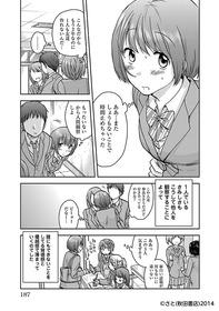 Q4-1_森谷