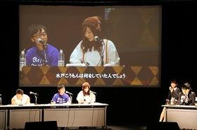 伊福部さん・七瀬さん・なかやまさん・森木さん・佳村さん4