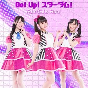 Go! Up! スターダム!_CD