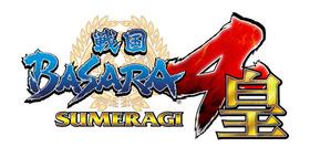BASARA4_SUMERAGI_logo