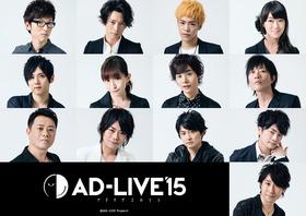 【ファミリー劇場】AD-LIVE 2015_key_yoko