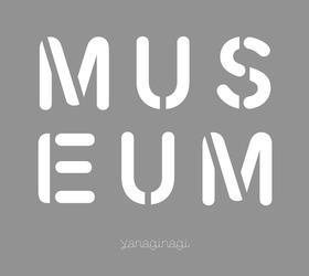 MUSEUM_仮
