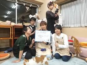 ねころび男子20190418