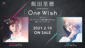 20210210_IR_OneWish_H1_SNS
